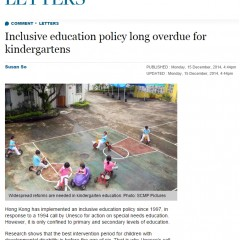 Commentary: Inclusive education policy long overdue for kindergartens