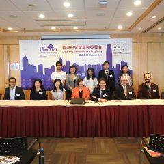 香港保護兒童會總幹事出席「香港的兒童事務委員會」圓桌會議